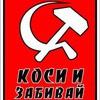 """Весёлые старты 3 """" Зимний адреналин 2016 """" - последнее сообщение от volgar"""