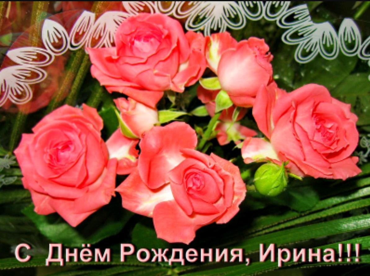 Поздравительные открытки с днем рождения на t