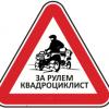 Иркутск - последнее сообщение от Олегыч.38RU